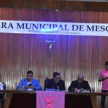 Vereadores aprovam lei que assegura concurso publico para Câmara de Mesquita