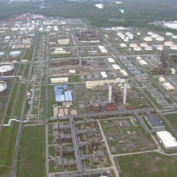 Petrobras avança em 1ª etapa de processo de venda de refinarias