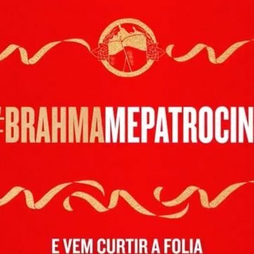 #BrahmaMePatrocina: cerveja oficial do carnaval carioca escuta seus consumidores e leva folião para viver o melhor do #CarnavalN1 no Rio de Janeiro