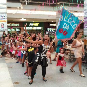 Carnaval no Shopping Jardim Guadalupe terá Pimpolhos da Grande Rio