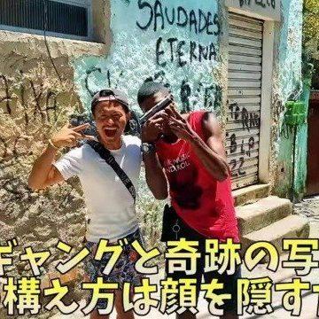 'Queria conhecer a realidade', diz japonês que gravou vídeo com traficantes no Vidigal