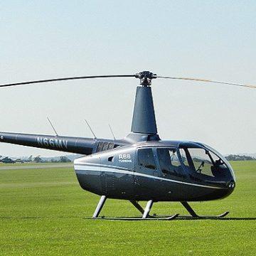 Partido com contas suspeitas tem helicóptero e banheira de hidromassagem no gabinete do presidente