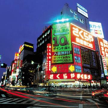 Tóquio apela a moradores para ficar em casa por coronavírus