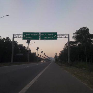 Arco Metropolitano entregue às traças e nenhuma atitude é tomada por parte do Governo Federal