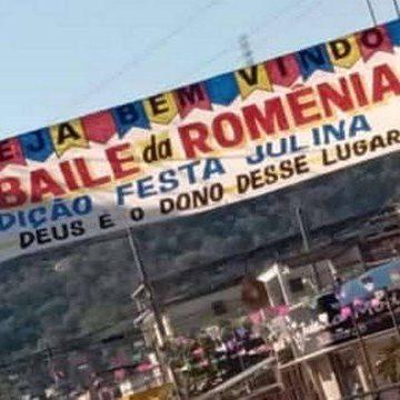 Egito e Romênia: os bailes funk no Rio que lotam em meio à pandemia