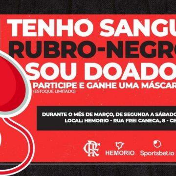 """C.R do Flamengo e Hemorio se unem para a nova edição da campanha """"Sangue Rubro Negro"""""""