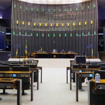 Câmara aprova projeto que barra os supersalários no poder público