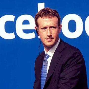Facebook planeja mudar de nome e deve anunciar a novidade na próxima semana